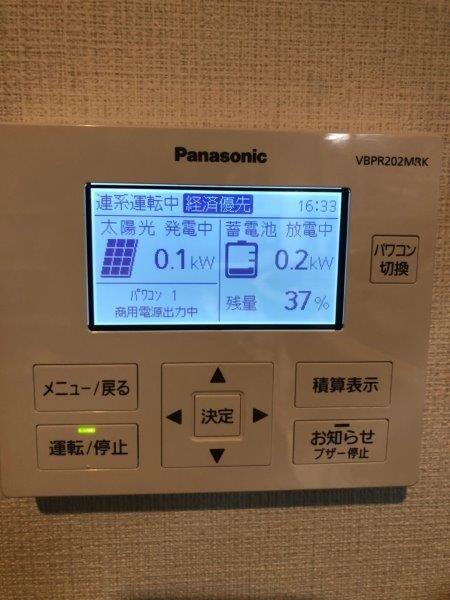 東京都八王子市 T様邸 の写真